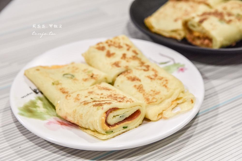 【台南中西區美食】全豐蛋餅(原姊妹豆漿) 號稱有舒芙蕾口感的粉漿蛋餅!食尚玩家推薦