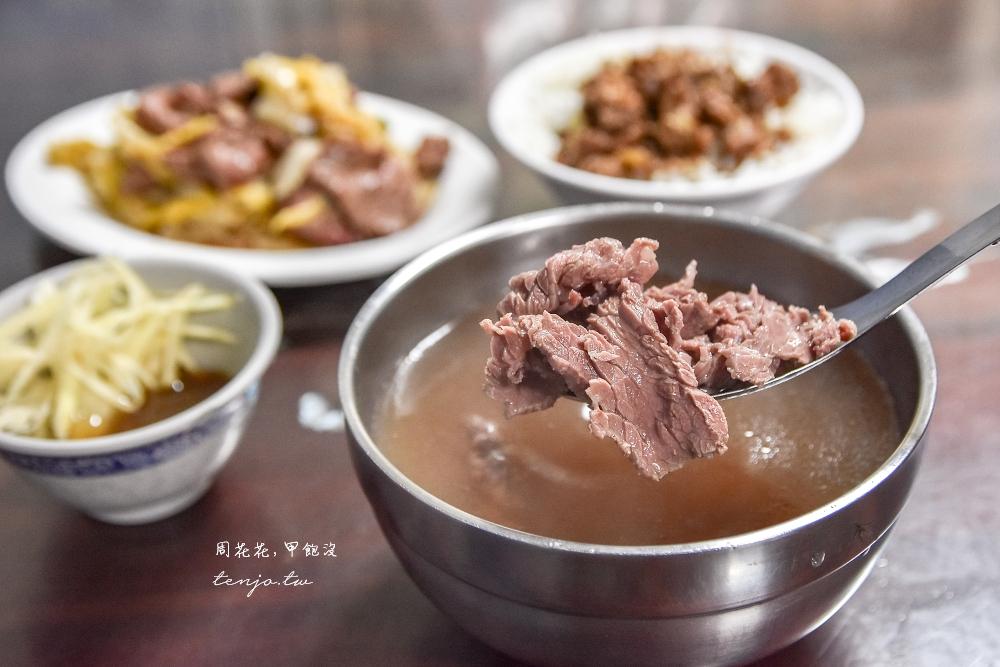【台南安平美食】文章牛肉湯 食尚玩家推薦超人氣排隊牛肉湯!善化直送新鮮溫體牛肉