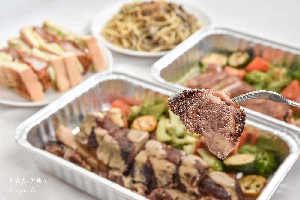 【台北文華東方酒店 文華精品】Café de LUGANO 外帶套餐54折!爐烤牛小排好吃推薦