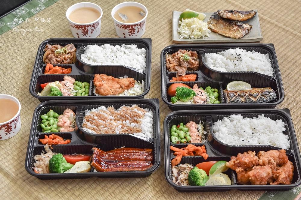 【捷運雙連站美食推薦】百八魚場民生店 日式便當外帶只要120元起!豪華雙主菜好滿足