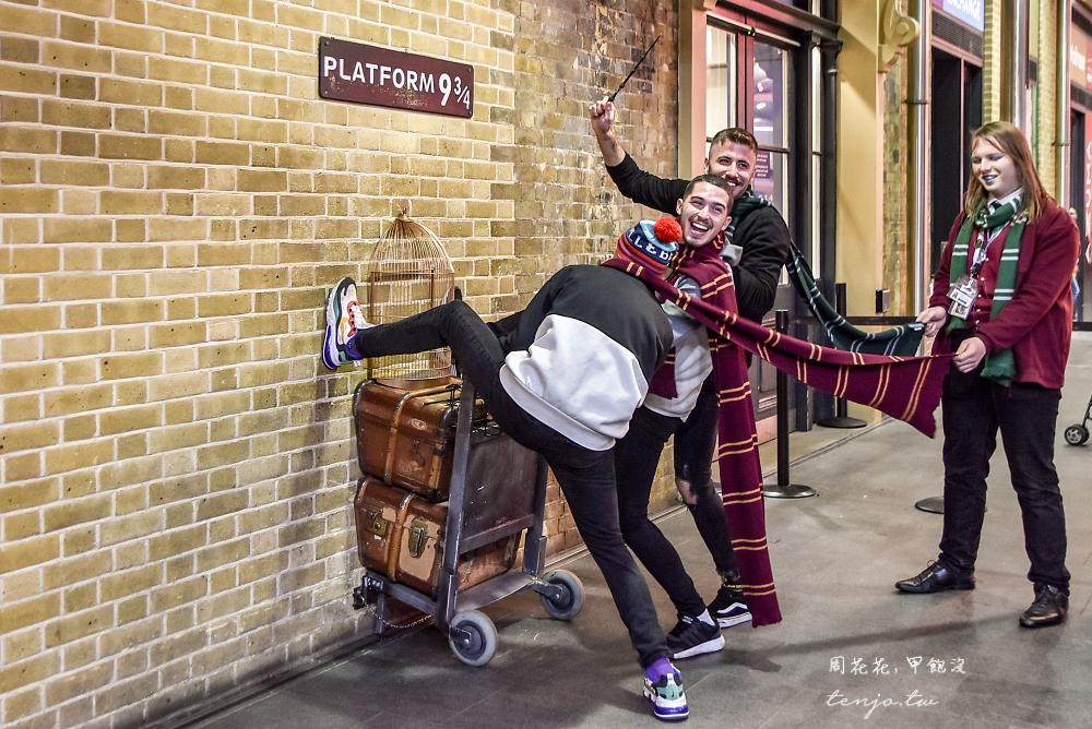 【英國倫敦景點】國王十字車站哈利波特九又四分之三月台 魔法迷必來拍照買商店紀念品