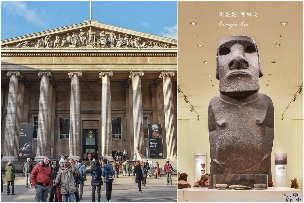 【英國倫敦】大英博物館British Museum 免門票免費景點!800萬件收藏品必看鎮館之寶