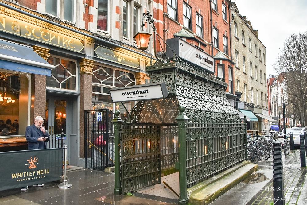 【英國倫敦咖啡店】Attendant Fitzrovia 18世紀公廁改造地下咖啡館!甜點超好吃推薦