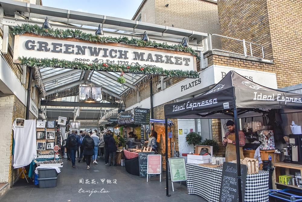【英國倫敦遊記】格林威治半日遊行程建議:前往交通方式、必去景點必吃美食總整理