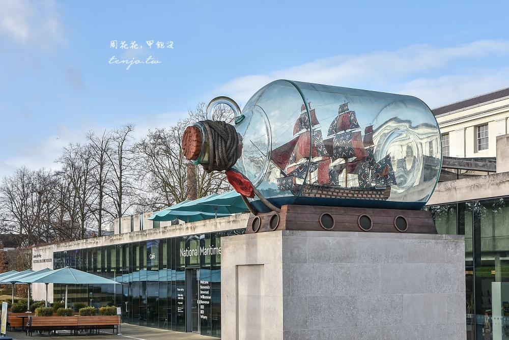 【英國倫敦】國家海事博物館 格林威治免費免門票景點推薦!世界規模最大海洋博物館