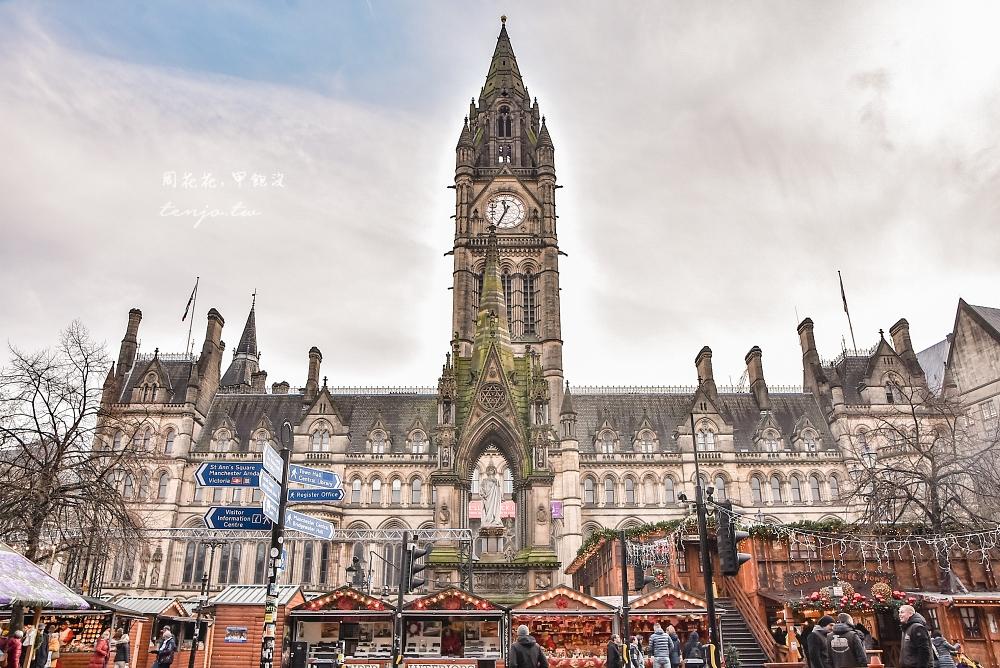 【英國自由行】曼徹斯特一日遊散步地圖:倫敦去火車交通規劃、美食景點歷史特色整理