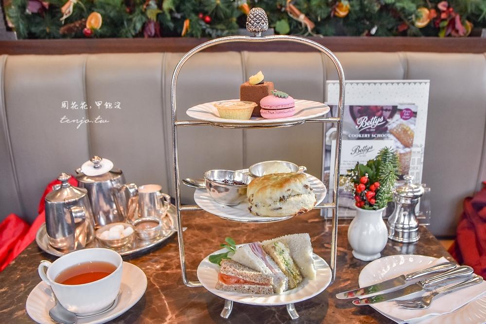 【英國約克美食推薦】Bettys Café Tea Rooms 百年貝蒂茶館必吃正統英式三層下午茶