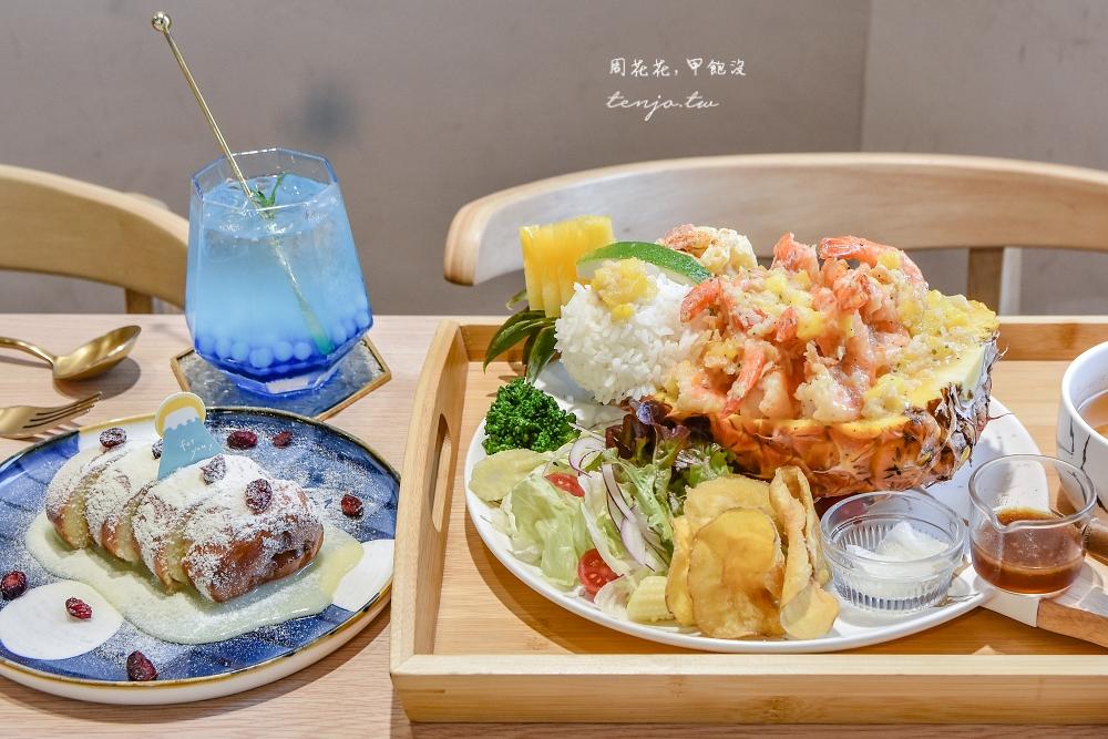 【台南美食】丸飯食事處 食尚玩家推薦沖繩蝦蝦飯!不用飛日本夏威夷就能吃的異國料理