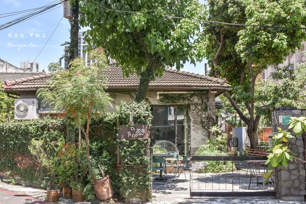 【台南東區咖啡廳】a Room房間咖啡 成大生活最愛的老屋綠洲不限時可久坐讀書咖啡店