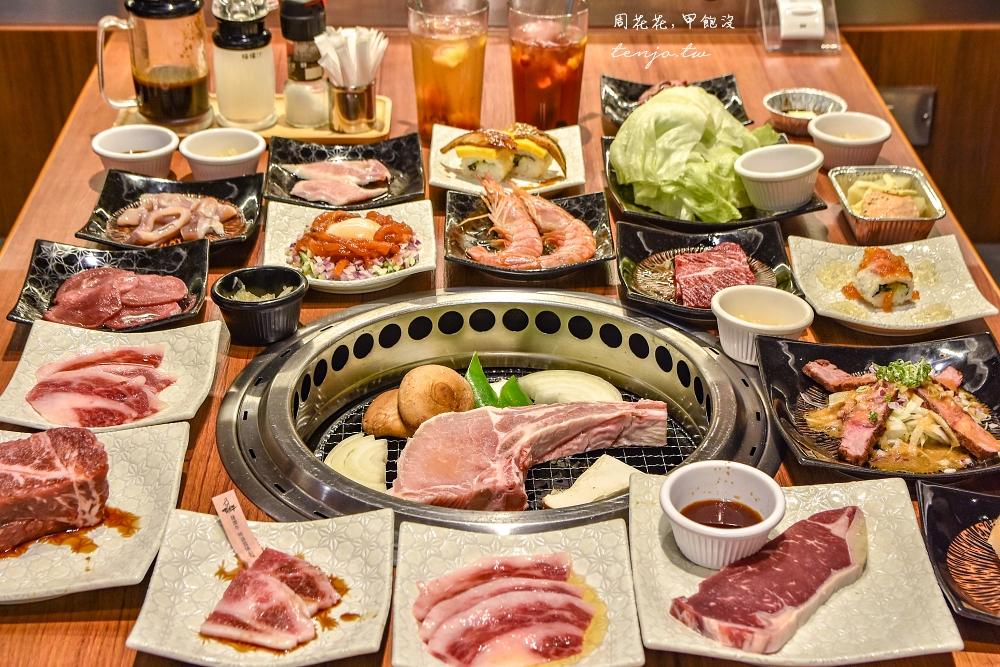 【微風北車美食】上村牧場日本和牛燒肉吃到飽!特急列車送餐只要599元一個人也能吃