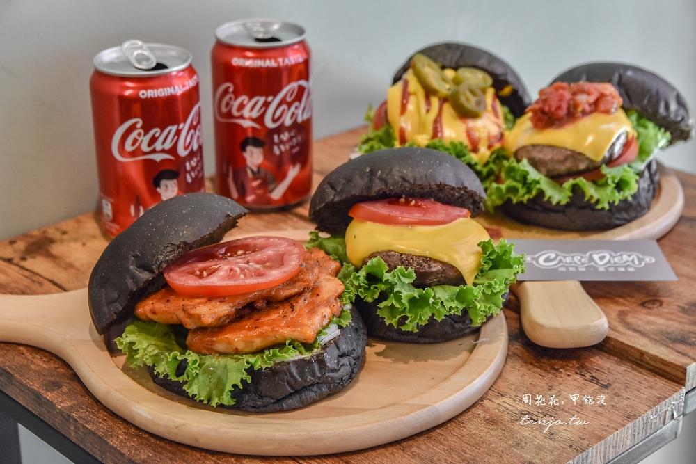【小琉球美食推薦】Carpe Diem 咬不停美式漢堡 平價好吃口味多還有8吋巨無霸漢堡!