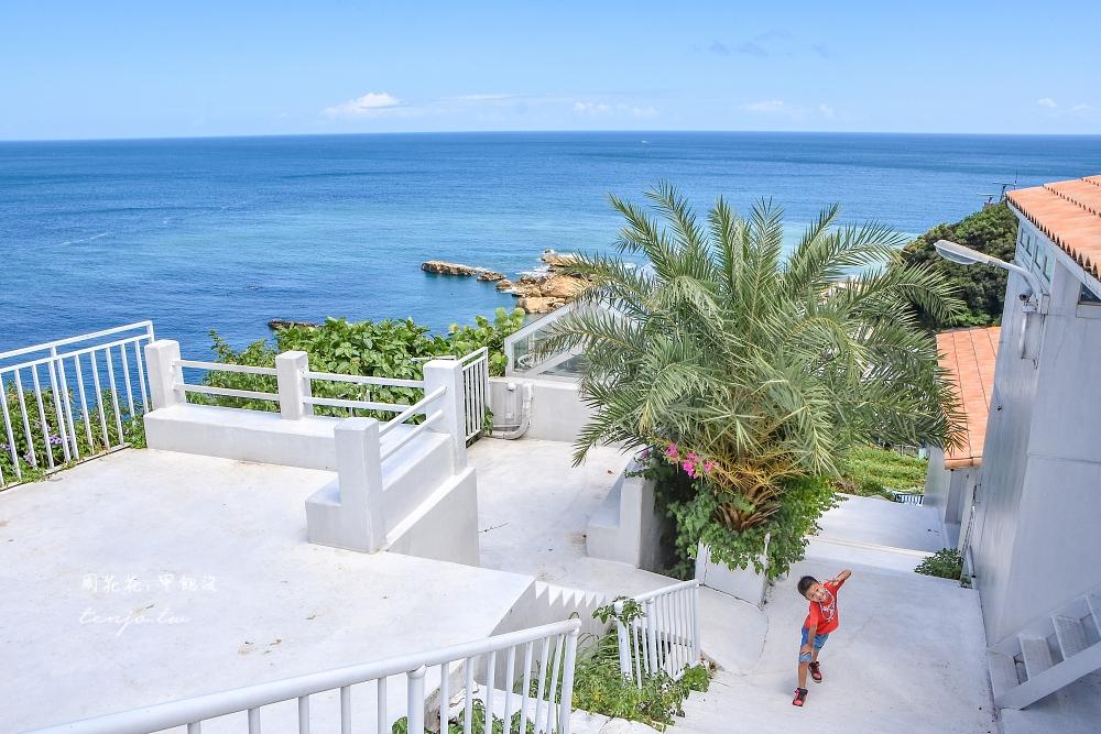 【新北瑞芳景點】小希臘海岬 東北角水湳洞秘境!Ample Villa 玻璃屋海景怎麼去交通