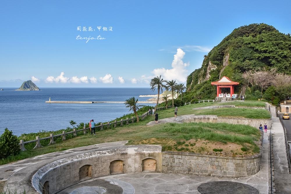 【基隆景點】白米甕砲台 建於清光緒年間國家三級古蹟!無敵海景眺望基隆嶼怎麼去交通