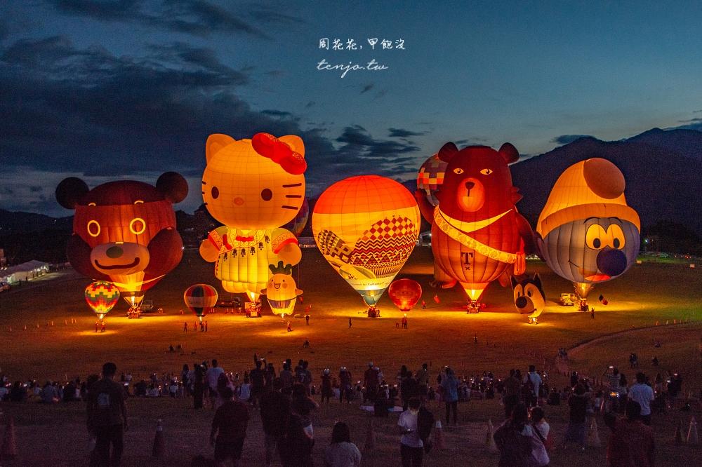 【鹿野景點】台東熱氣球嘉年華 夏天最盛大活動快來預約搭乘!行程安排交通住宿建議