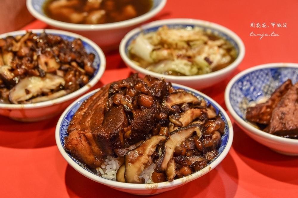 【萬華龍山寺美食】小王煮瓜 (小王清湯瓜仔肉) 米其林必比登推薦小吃!香菇黑金滷肉飯
