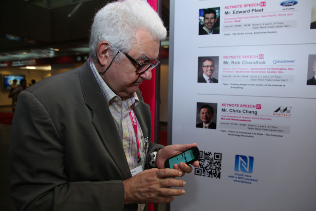 台北國際電腦展App是買主觀展時的隨身好幫手