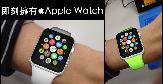 apple watch ar20