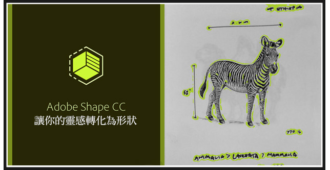 adobe shape 00