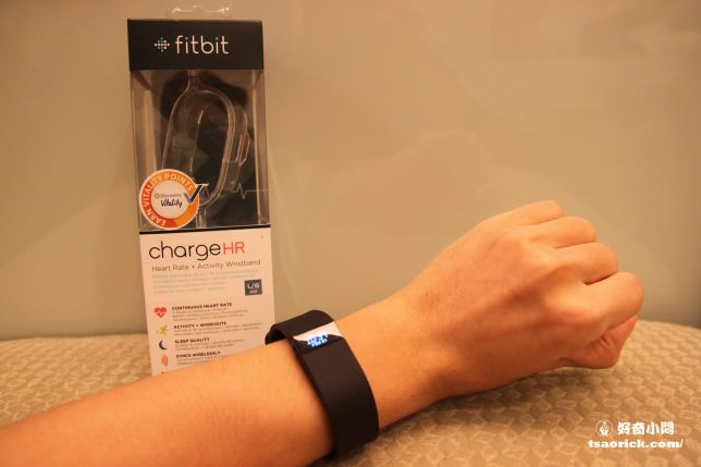 fitbitchargehr (23)