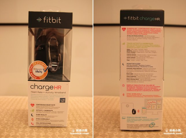 fitbitchargehr (24)