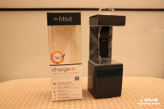 fitbitchargehr (9)