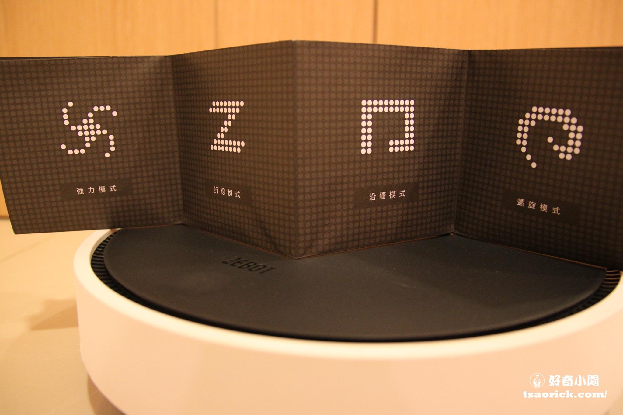 zebot011